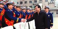 胡和平会见全省消防救援队伍 2018年度先进集体和先进个人代表 - 人民政府