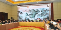 我省召开民族宗教界迎新春座谈会 - 民族宗教局