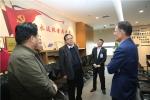 卢建军主任主持召开中小民营企业座谈会 - 发改委
