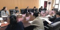 王鹏民组长带队调研咸阳经济形势及重大项目建设情况 - 发改委