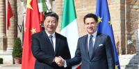习近平同意大利总理孔特举行会谈 - 西安网