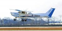 我国自主研制生产的小鹰-700飞机在阎良成功首飞 - 人民政府