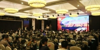 中国复转军人就业创业实践基地兵哥出行APP正式上线试运营 - 西安网