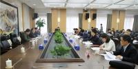 省民航发展领导小组办公室召开第46次办公会议 - 发改委