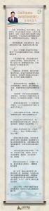 国家主席习近平在亚洲文明对话大会开幕式上的讲话金句 - 西安网