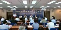 陕西省发展改革系统高质量发展培训班在北京开班 - 发改委