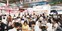 全国普通高校招生陕西省各批次录取最低控制分数线出炉 - 西安网
