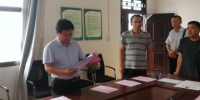 渭南市农机局开展扫黑除恶专项行动 - 农业机械化信息