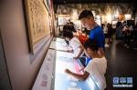 (壮丽70年·奋斗新时代——记者再走长征路·图文互动)(4)历史在这里转折:探访遵义会议会址 - 西安网