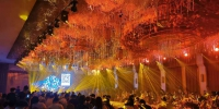 香港品牌东庆童话一站式婚礼宴会中心西安旗舰店盛大开业 - 西安网