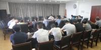 省住建厅班子成员为分管处室单位讲党课(四) - 建设厅