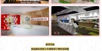 充分肯定!这个国家评估组来到西咸新区…… - 西安网