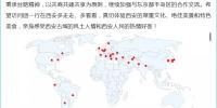 """""""东亚文化之都""""又一重要文化活动在古城开启   日本东京都丰岛区代表团抵达西安开展文化交流活动 - 西安网"""