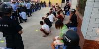 警方整治涉毒违法犯罪 查处吸毒人员329名 - 西安网