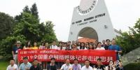 柑橘也有深厚历史文化 网媒行记者在忠县长见识了 - 西安网