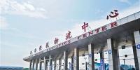 去年西安进出口总值首次突破三千亿元 - 西安网