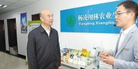 刘国中在杨凌示范区调研时强调 高起点谋划 高标准推进 建设好上合组织农业技术交流培训示范基地 - 人民政府