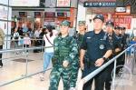 西安万名民警坚守岗位圆满完成国庆安保任务 - 西安网