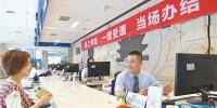 陕西持续深化商事制度改革 助民企走向更广舞台 - 西安网