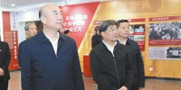 """刘国中在咸阳市调研""""不忘初心、牢记使命""""主题教育时强调 将主题教育与实际工作相结合 以实实在在的成效让人民满意 - 人民政府"""