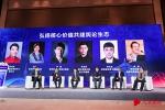 网络媒体和社交平台诚信建设分论坛在西安举行 - 西安网