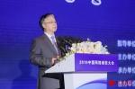 中央网信办副主任、国家网信办副主任盛荣华 - 西安网