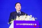 全国人大社会建设委员会副主任委员、中国网络社会组织联合会会长任贤良 - 西安网
