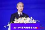 国家发展改革委副秘书长赵辰昕 - 西安网