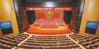陕西省政协十二届三次会议闭幕 - 人民政府