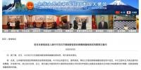 日本累计确诊超700例中国援助已安排! - 西安网