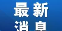 陕西:继续0新增 - 西安网