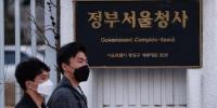 (国际)(1)韩国上调新冠肺炎疫情预警至最高级别 - 西安网