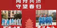 我在莲湖区集中医学观察站的那些日子——土门社区卫生服务中心护士王萍的战地日记 - 西安网