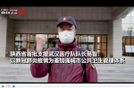 陕西省首批援助武汉医疗队队长易智:以新冠肺炎疫情为鉴 加强城市公共卫生管理体系 - 西安网