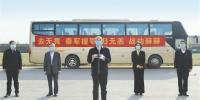 我省5批支援湖北医疗队顺利返陕 - 人民政府