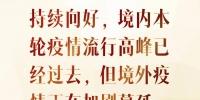 """习近平暮春时节赴浙江 这样阐释""""危""""和""""机""""! - 西安网"""