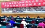 习近平参加内蒙古代表团审议 - 西安网