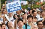 央视快评丨香港绝不能成为国家安全的风险口 - 西安网