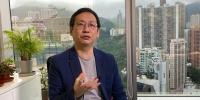 香港各界:建立健全香港维护国家安全的法律制度和执行机制 是维护香港长治久安的当务之急 - 西安网