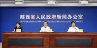 陕西出台科技创新措施 2025年实现高新技术企业破万家 - 陕西新闻