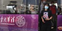 (聚焦疫情防控)(1)北京:高校学生陆续分批返校 - 西安网