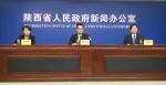 重磅!陕西发布十大行动 保护黄河流域生态 - 西安网