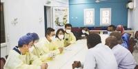 """""""非中携手抗疫、共克时艰的体现""""(患难见真情 共同抗疫情)——中国医疗专家组赴非援助抗疫受到广泛好评 - 西安网"""