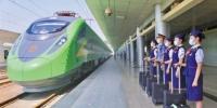 明日起西安至榆林复兴号动车组列车开行 - 西安网