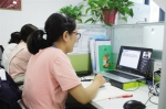 数字化时代 新职业带来新机遇 - 西安网