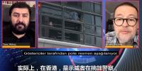 美记者起底香港暴徒:这些香港孩子被洗脑了 - 西安网