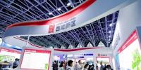 2020陕西国际科技创新创业博览会成功举办 - 西安网