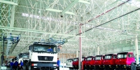 西安工业经济高质量发展步伐矫健 - 西安网