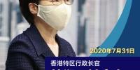 推迟立法会选举是维护香港市民健康权益和社会整体利益的及时必要之举 - 西安网