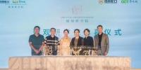 西安市妇联启动女性双创分享活动 - 西安网